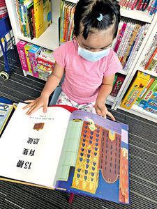 香港公共圖書館舉辦 親子閱讀工作坊 共建快樂時光