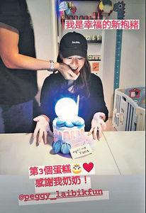 韓君婷45歲生日自揭與蔡國威同居