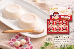 【日本手信甜品】日本不二家牛奶妹牛奶布丁 用上北海道牛奶煉乳 奶香味突出!