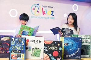 商場辦親子學堂 數碼互動激發創意