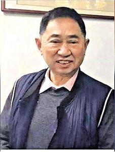 收藏家遇竊案3人被捕 毛澤東書法遭一分為二