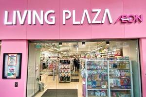 【野餐好去處】AEON Living PLAZA$12店野餐必買好物推介  野餐墊/打卡飯團/露營物品+香港野餐地點好去處推介2020!