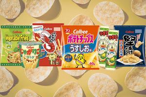 【薯片推介】越食越上癮!美味棒/Jagabee薯條/蝦條通通上榜  日本網民票選10大人氣薯片、蝦條排行榜