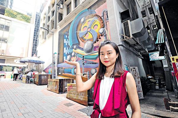 女藝術家中環創彈珠台壁畫 疫下送祝福 盼為社會增添動力