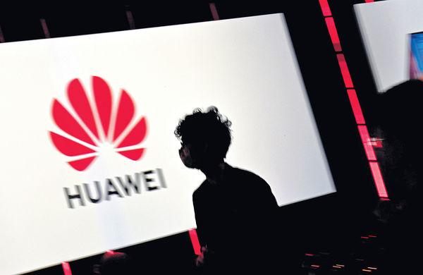 英國會報告:倡2025年移除華為5G
