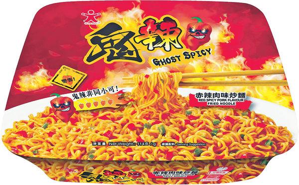 「公仔鬼辣」即食麵同點心 香辣惹味挑戰味蕾