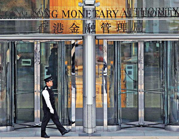 金管局接錢$67.43億 規模創月內新高