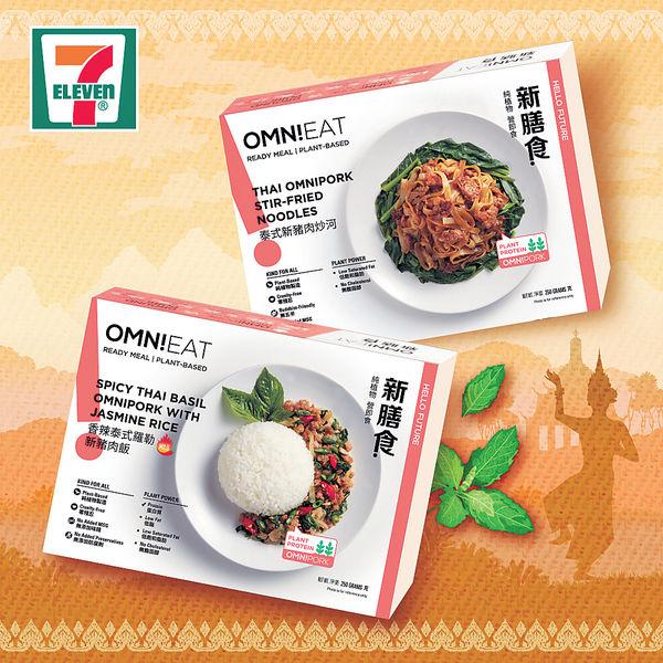 7-11「新豬肉」便當 為素食者提供更多選擇