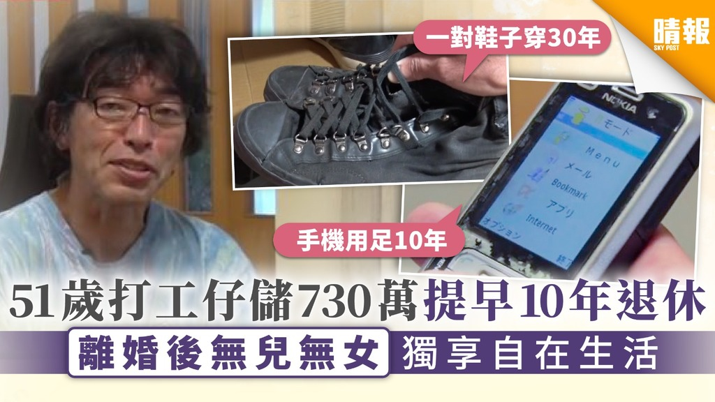 https://resource01-proxy.ulifestyle.com.hk/res/v3/image/content/2775000/2776868/045_1024.jpeg