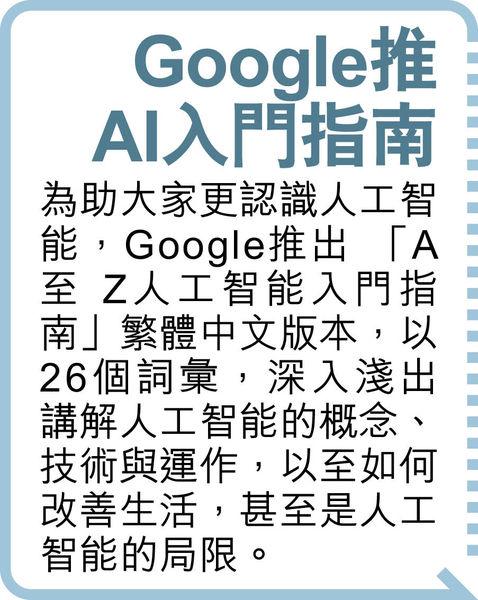 近8成企業稱AI促經濟復甦 部分公司憂無回報缺人才