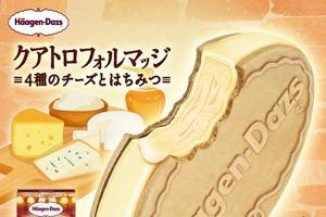 【日本Häagen-Dazs】日本Häagen-Dazs推出4重芝士雪糕三文治 選用金文拔/藍芝士/高達/忌廉芝士!