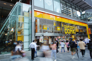 【donki必買】中環驚安的殿堂Don Don Donki開幕 必買超市急凍食品/日本便當熟食推介