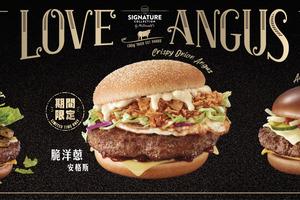 【麥當勞優惠】麥當勞期間限定「脆洋蔥安格斯」漢堡回歸!BBQ風味調味粉、朱古力批、小龍蝦湯同步登場