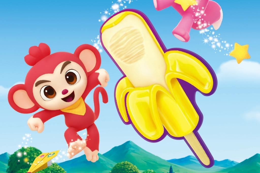 【香蕉雪條】Pinkfong碰碰狐SPLiT雪條登陸超市!白提味啫喱外層配呍呢拿雪條/可以搣蕉皮
