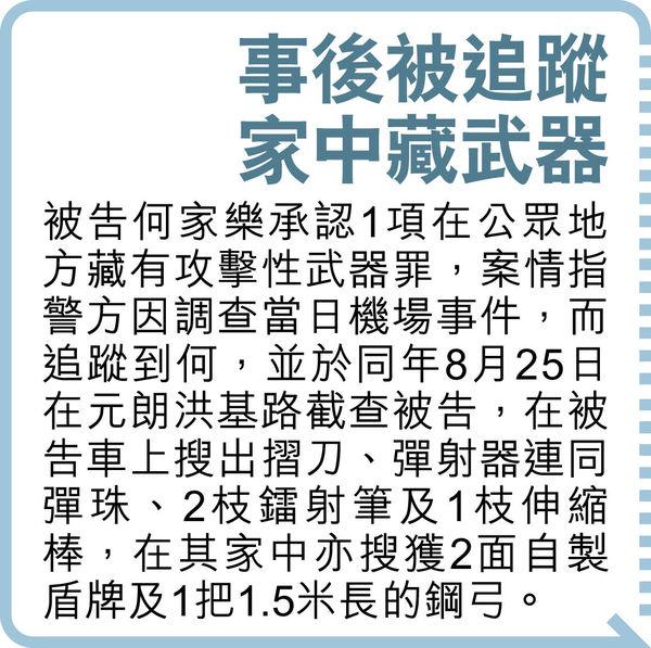 環時記者被毆 2男認普通襲擊 與另2人涉暴動等罪開審
