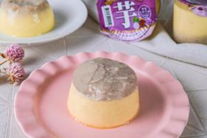 【台灣全家/全聯】台灣義美芋泥鮮奶雞蛋布丁人氣登場 綿密芋泥+滑捊捊雞蛋布甸