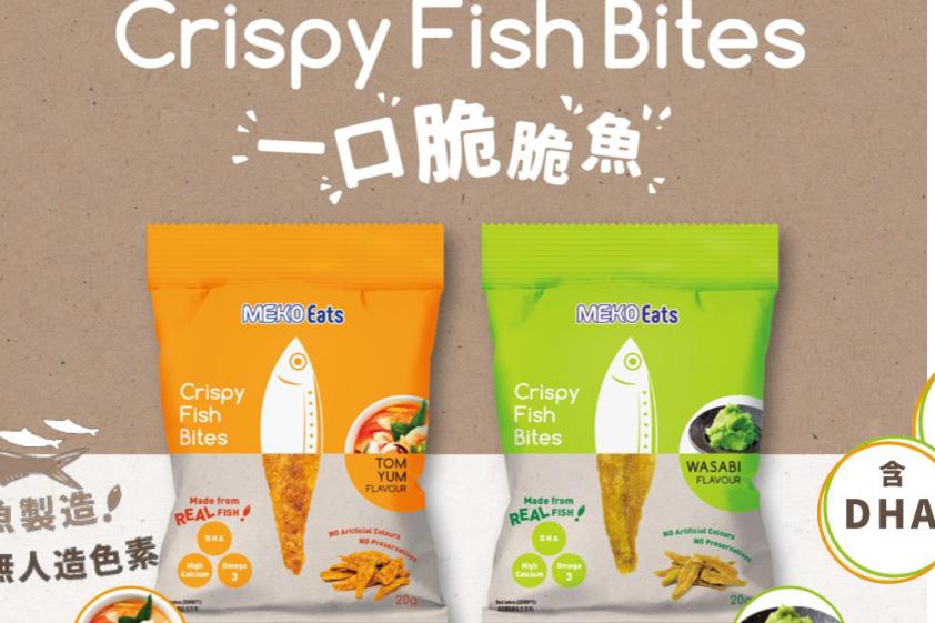 MEKO Eats 推出全新香脆零食 芥末味/ 冬蔭功味一口脆脆魚!