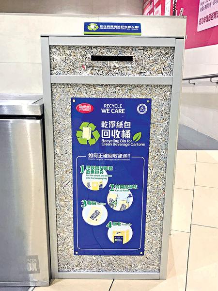 紙包飲品盒也可回收