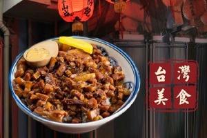 【九龍灣美食】人氣台灣美食小店「九份飽」九龍灣開新分店!新張優惠$10滷肉飯