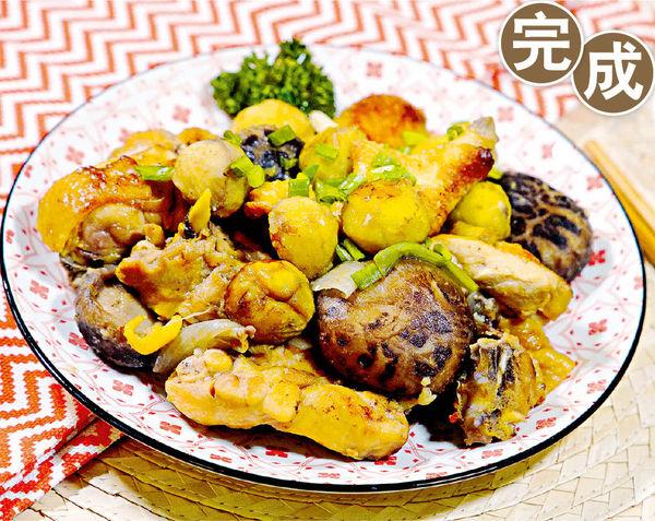 烹飪達人 教煮時令栗子炆雞