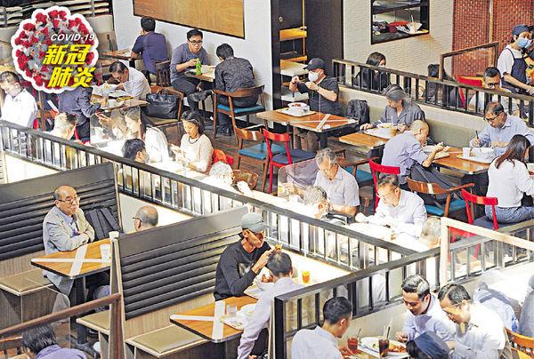 限聚僅4人用餐可6人 專家促統一 陳肇始:室內外風險不同