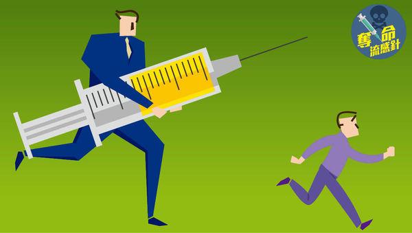 搶打流感針不再 家長掀棄打潮 學童接種計劃已展開 望港府釋疑