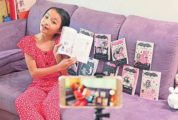 小學生自學拍片 YouTube推介童書