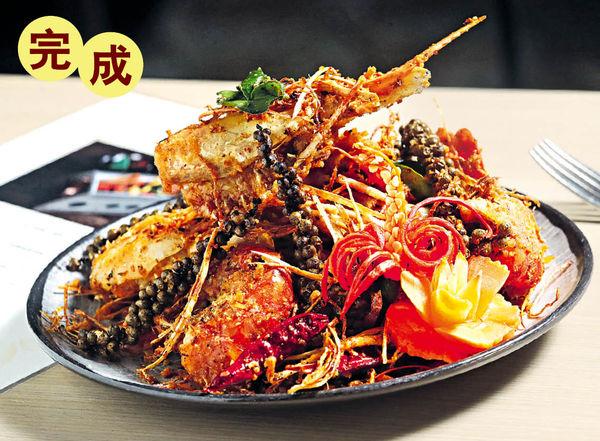 10分鐘快煮 泰式香茅蒜薑蝦