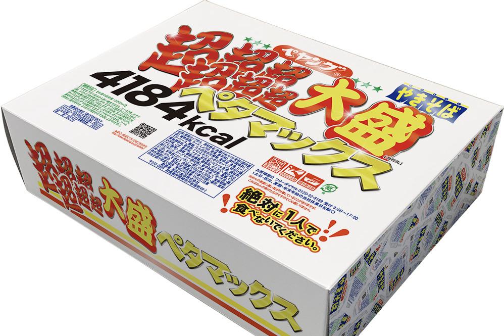 【日本杯麵】日本巨型即食炒麵品牌Peyoung 推出7.3倍大版本/需用2.2L熱水煮熟!