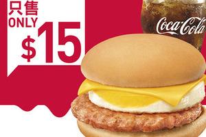 【麥當勞優惠】麥當勞11月第一周優惠一覽!$1大汽水回歸/麥炸雞套餐送朱古力批/內附19張電子優惠券