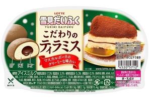 【日本便利店】日本樂天雪見大福系列推出Tiramisu雪米糍 超香濃意大利軟芝士雪糕/咖啡醬