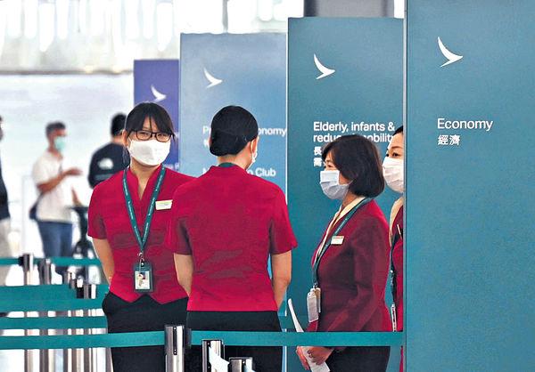 怡中航空下月裁340人 國泰簽新約限期今屆滿
