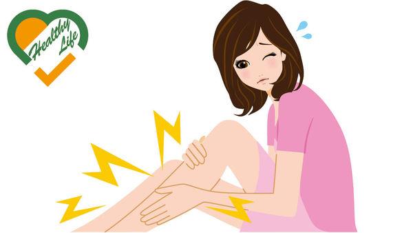血液循環差 瞓覺腳抽筋