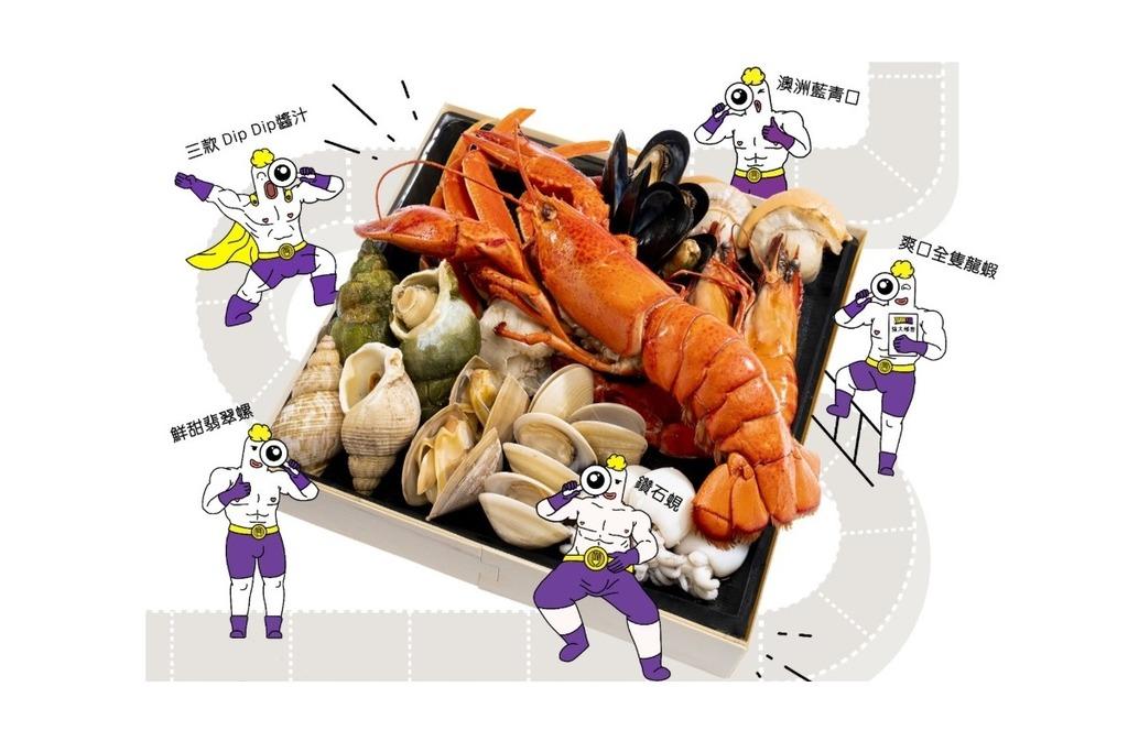 【網購海鮮】一開即食海鮮盒直送家中  限時85折優惠
