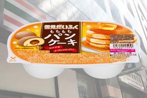 【便利店新品】7-Eleven今期新出零食甜品!樂天雪見大福楓糖班戟味雪米糍登場