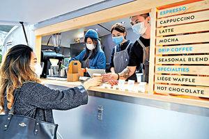糖廠街市集咖啡節 美食咖啡啱晒上班族