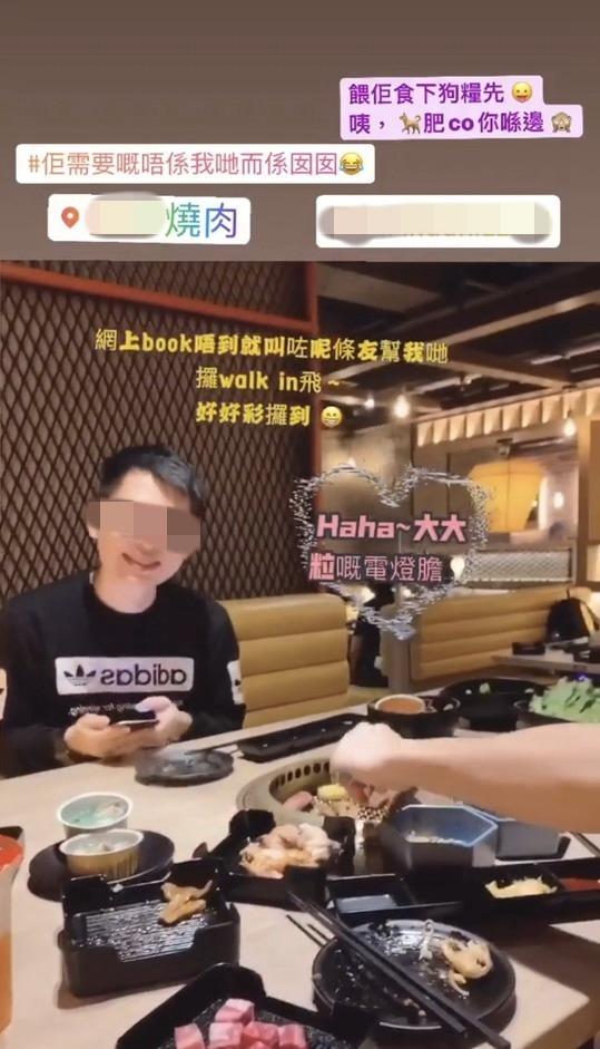 https://resource01-proxy.ulifestyle.com.hk/res/v3/image/content/2795000/2798290/201109_bing_01_600.jpg