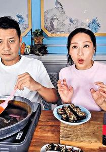 楊卓娜43歲生日老公冧送驚喜