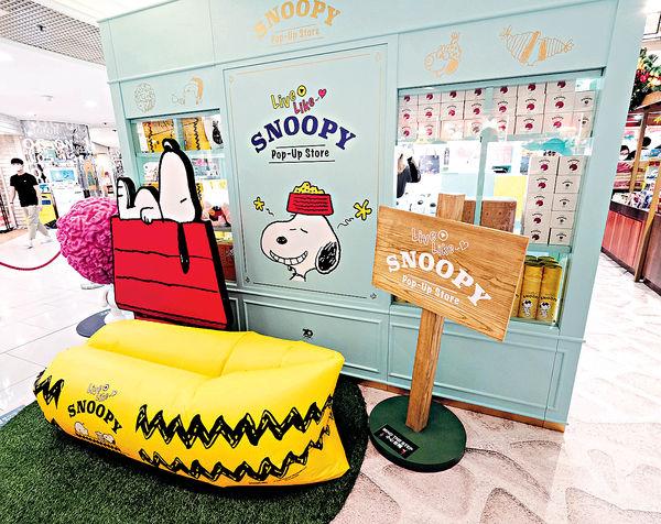 LOG-ON x Snoopy限定店 時代廣場一聚