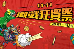 【雙11優惠2020】餐廳超市限時雙11優惠一覽 天仁茗茶/KFC/百佳/Pizza Hut