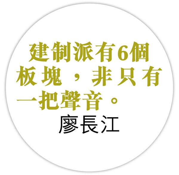 林鄭撑DQ 基礎堅實 陳文敏:無法治可言 民主派批徹底棄兩制 建制指不感意外