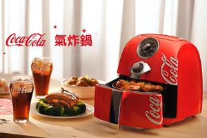 【聖誕禮物推薦2020】可口可樂100週年聖誕大優惠   限量版Coca-Cola復古氣炸鍋/聯乘Le Creuset廚具/3000份豐富禮品抽獎、換購