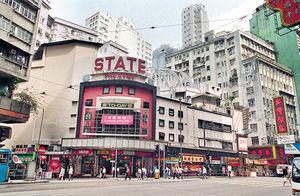 皇都伴成長 演員譚偉權盼踏歷史舞台 戲院保育復修在即