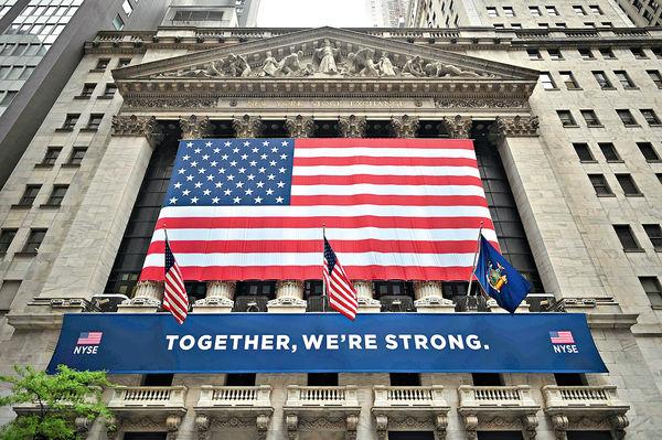 美股投資不應完全放棄