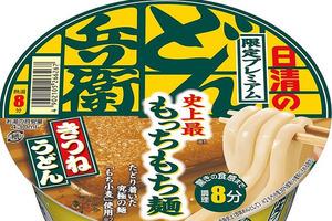 【日本杯麵】日本日清咚兵衛烏冬推出特別版 史上最煙韌彈牙烏冬!