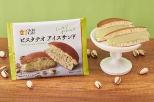 【日本便利店】日本Lawson便利店推出新品 超香甜開心果雪糕銅鑼燒三文治