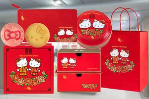 【嫁喜禮餅】香港榮華餅家聯乘Sanrio推囍餅 Hello Kitty造型禮盒新登場