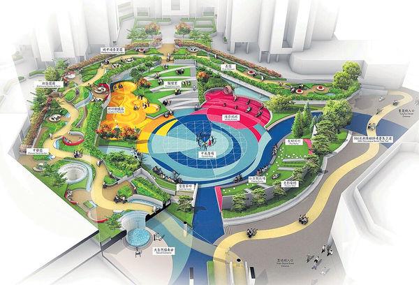 公園健體兼玩VR遊戲 長幼同互動 理大房協合辦設計比賽