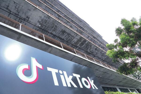TikTok員工撤回對華府訴訟