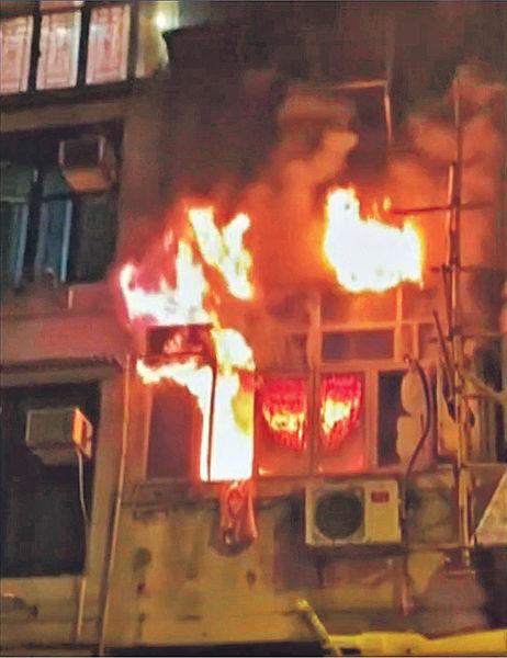 傳蠟燭燒着隔音板 油麻地唐樓大火 至少8死恐續添亡魂